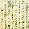 ahorbinski: kanji (kanji)