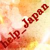 help_jp_mod: (Default)